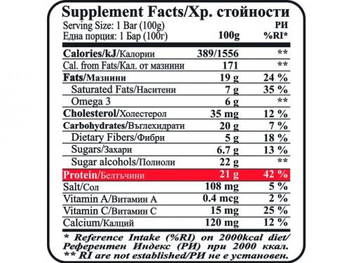 БРАУНИ® Протеин Бар 3