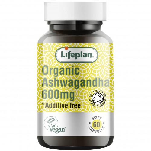 Organic Ashwagandha (Withania somnifera) 1