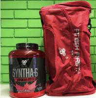 BSN True Mass Gym Bag 2