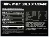 Optimum Nutrition Gold Standart 100% Whey 2.27kg 2