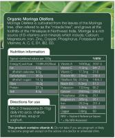 Organic Moringa Natures Aid 150 gr 2